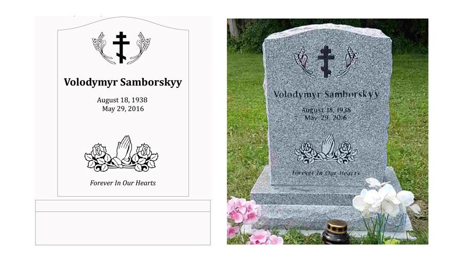 Samborskyy