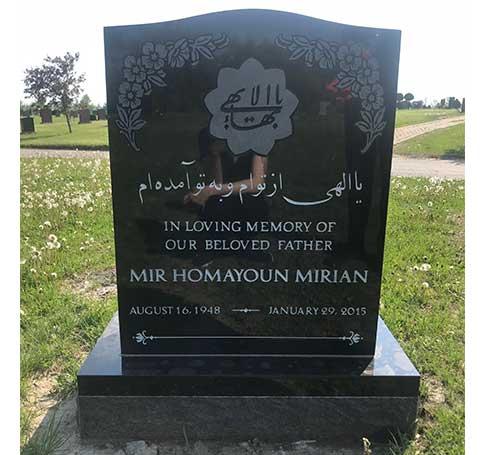 MIR headstone