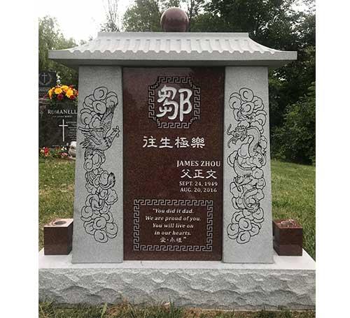 Oriental Headstone