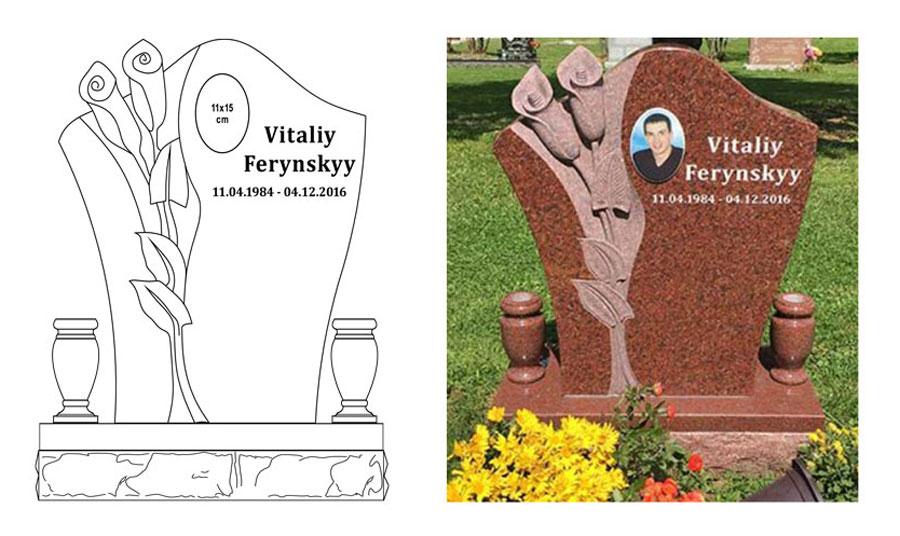 Ferynskyy