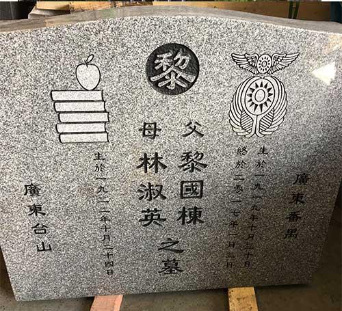 double grave headstone